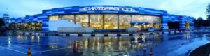 1464976843_aeroport-simferopol1