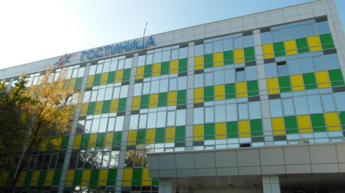 Гостиница международного аэропорта «Симферополь»