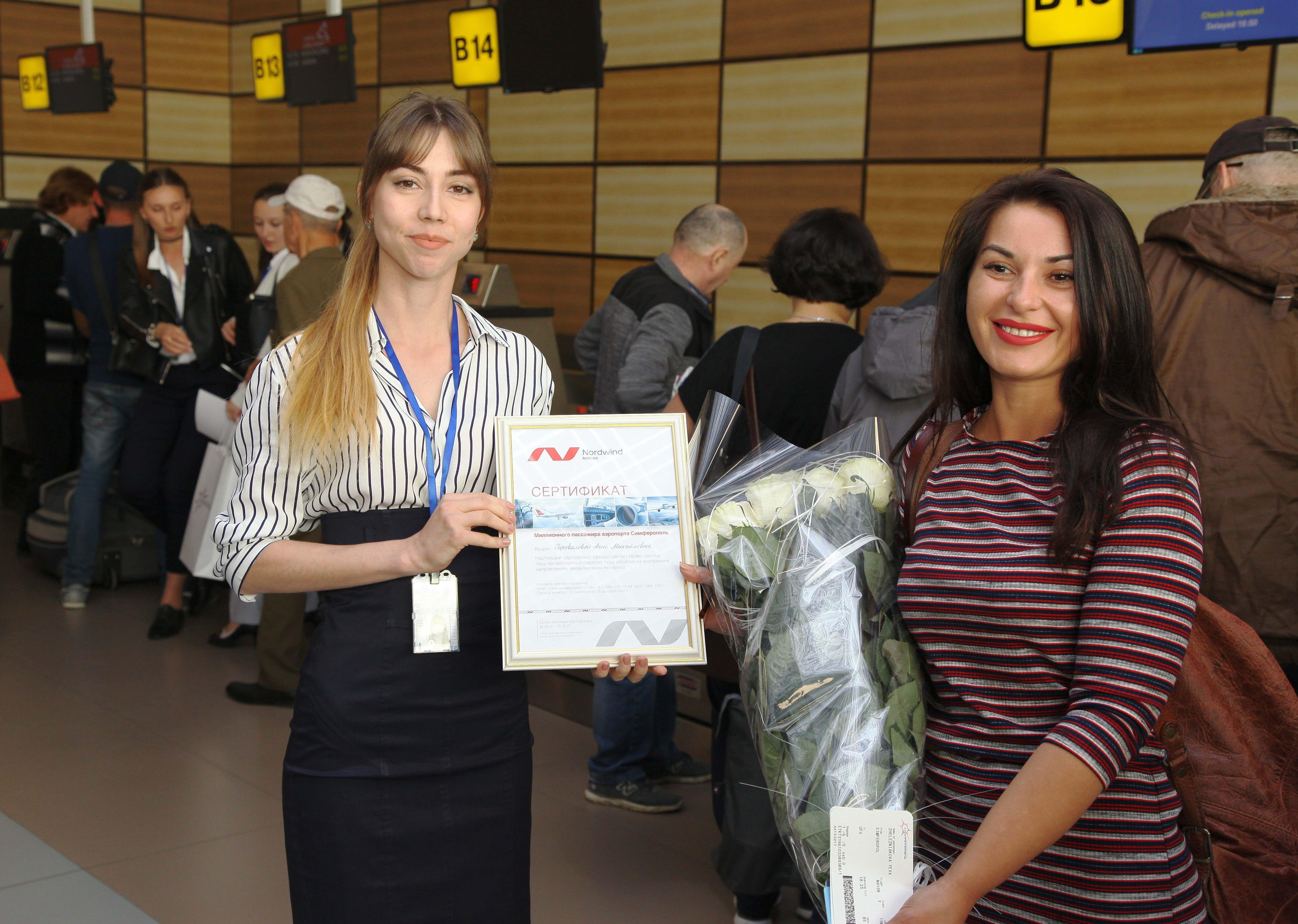 С начала года аэропорт Симферополя обслужил миллионного пассажира