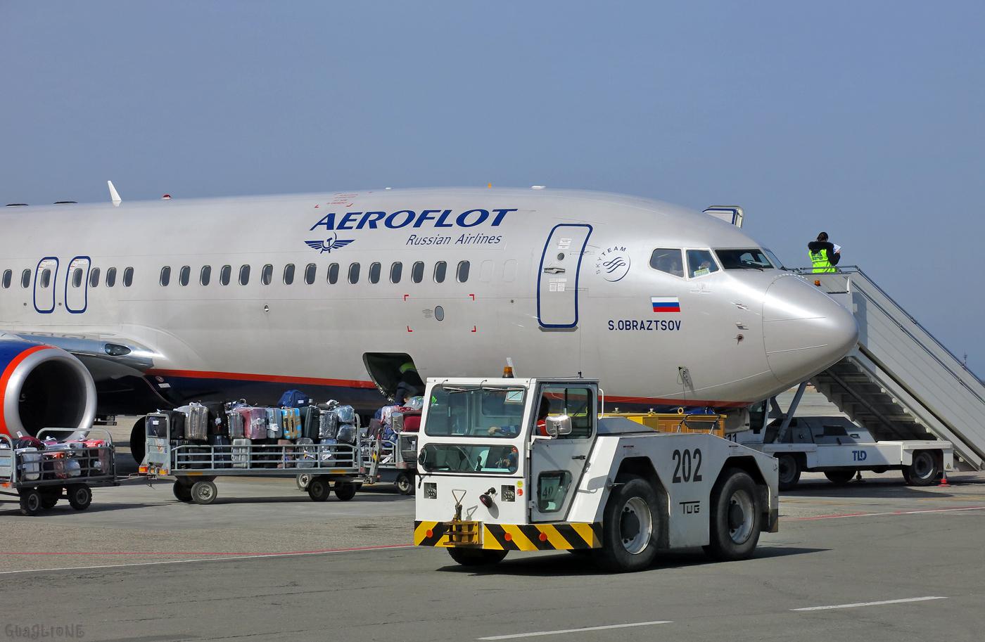 Для аэропорта «Симферополь» закупят около 300 единиц перронной техники