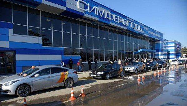 ФАС предлагает увеличить ряд сборов и тарифов в аэропорту Симферополя