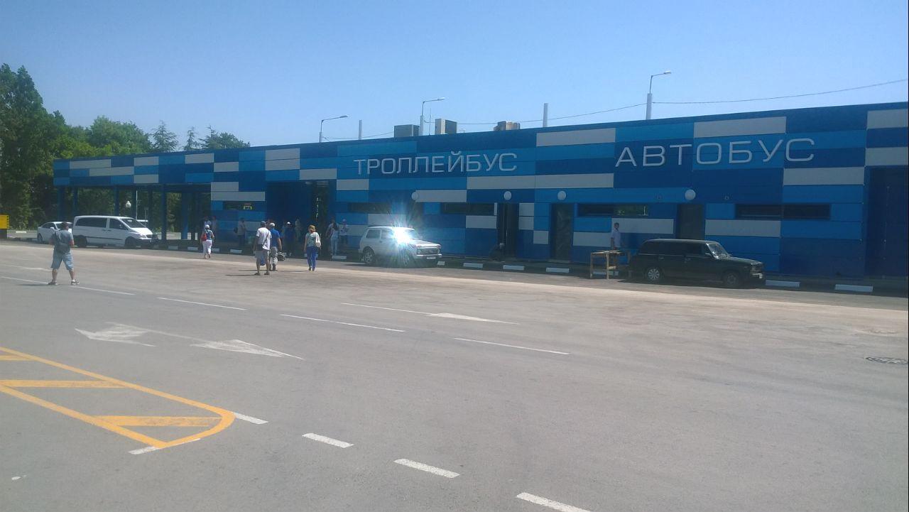 """Автостанция аэропорта """"Симферополь"""""""