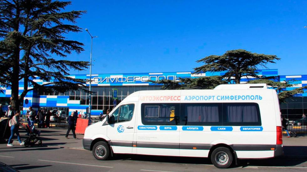 Из аэропорта «Симферополь» начинают курсировать автобусы Fly&Bus до Феодосии