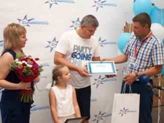В аэропорт «Симферополь» прибыл трёхмиллионный пассажир