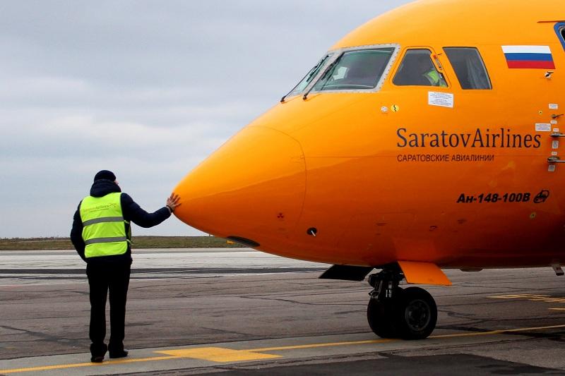 «Саратовские авиалинии» прекратили свою операционную деятельность