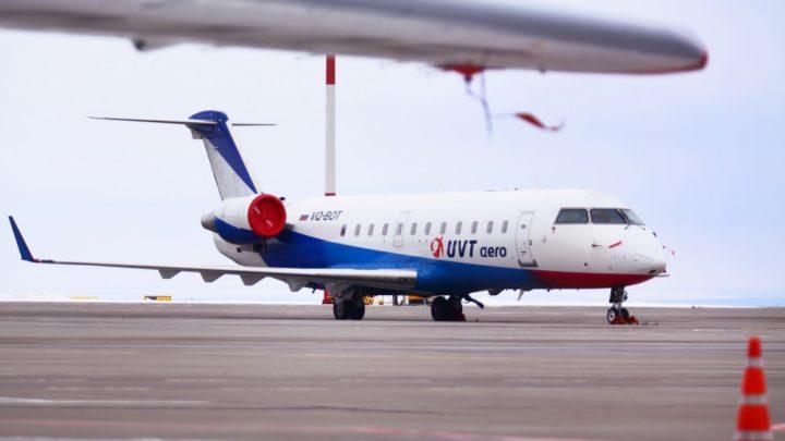 UVTaero с 17 июня начнет осуществлять регулярные рейсы из Симферополя в Уфу и Казань