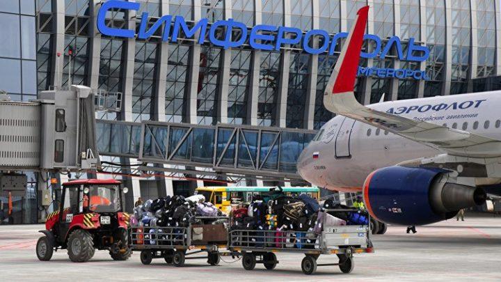 В аэропорту «Симферополь» встретят миллионного пассажира