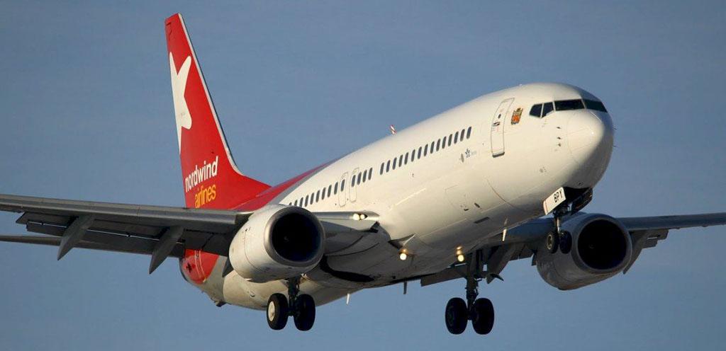 Цена билета пермь крым самолет авиабилеты купить москва ашгабат прямой рейс