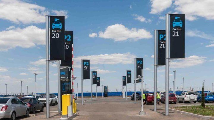 С 1 июля изменились правила парковки в аэропорту Симферополь