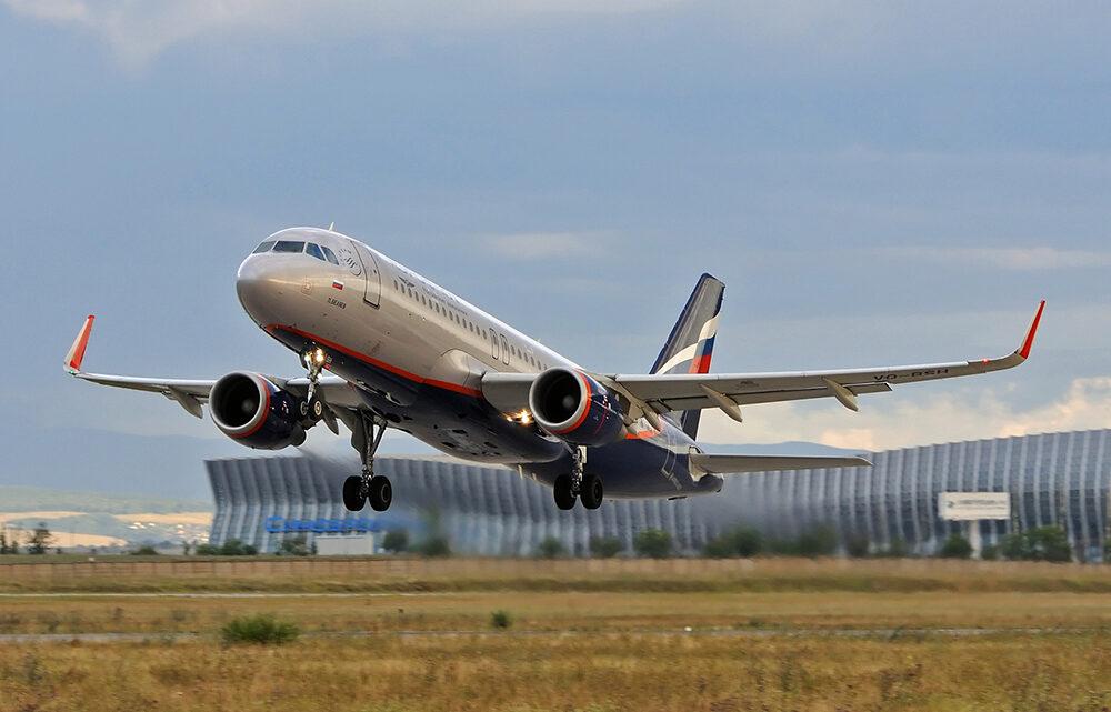 В 2021 году льготные авиарейсы из 12 городов России запустят в Крым